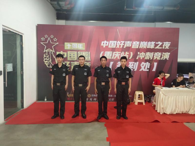 中国好声音7(1)