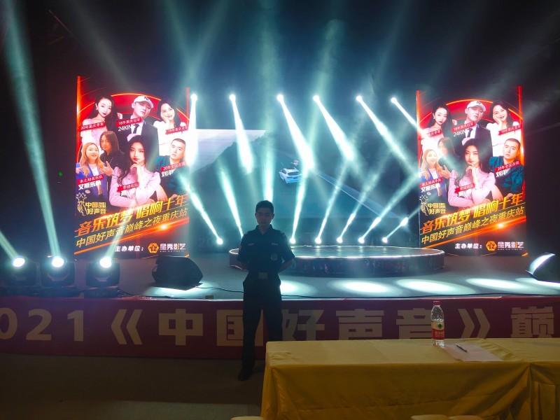 中国好声音6(1)